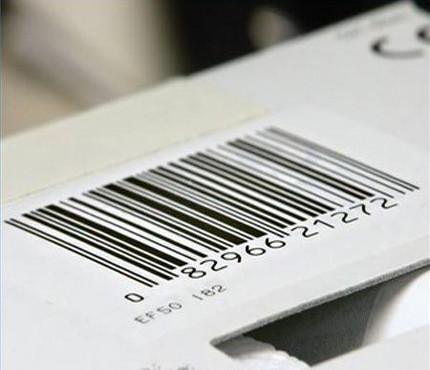 custom-label-v1